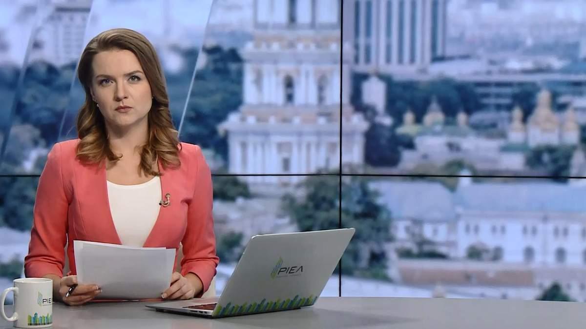 Випуск новин за 11:00: Вибухи в Чилі. Країни вимагають вибачень від Трампа