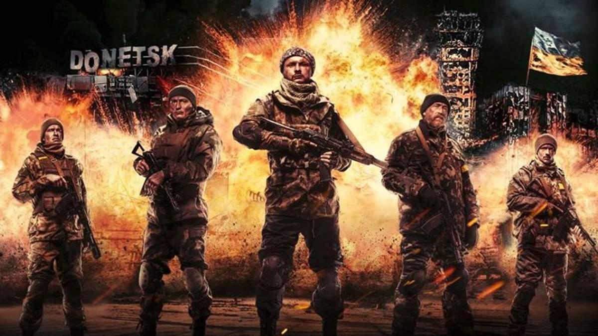 """Фільм """"Кіборги"""" показали військовослужбовцям у зоні АТО: відео"""