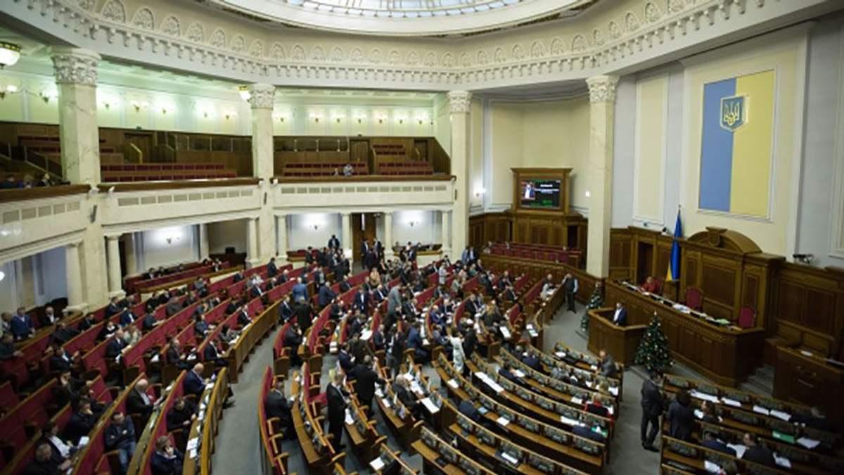 Закон про реінтеграцію Донбасу ухвалено Радою