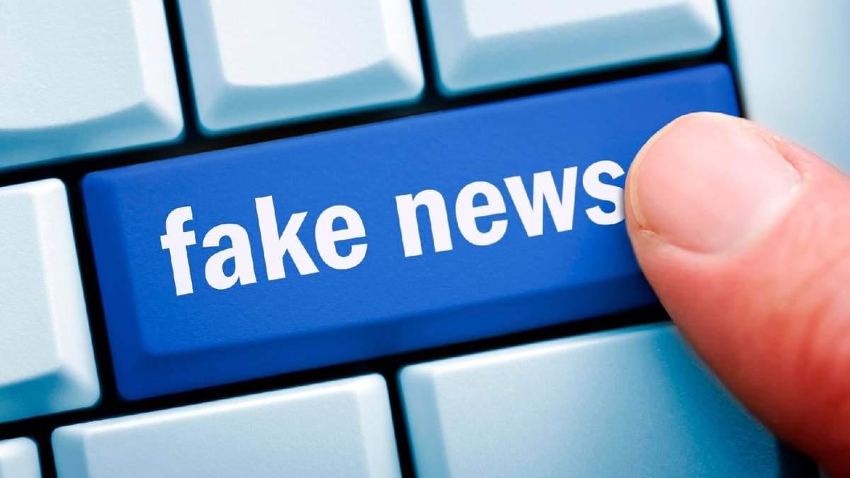 В ЄС запрацювала комісія із протидії російській пропаганді