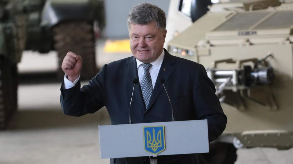 Порошенко назвал одну-единственную цель России в Украине
