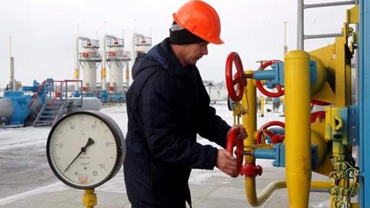 """Україна знову купуватиме газ у Росії: У """"Нафтогазі"""" зробили несподівану заяву"""