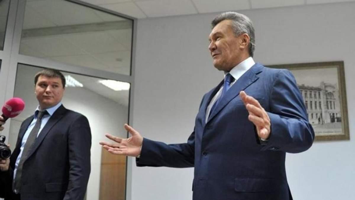 Суд продовжує розгляд справи Януковича