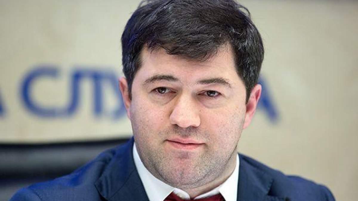 Мінфін вимагає від Кабінету Міністрів звільнити Насірова