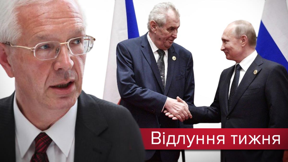 Вибори у Чехії: чи переможе Путін?