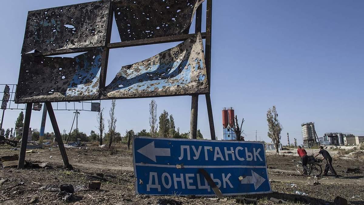 Российские чиновники крайне негативно реагируют на закон о реинтеграции Донбасса