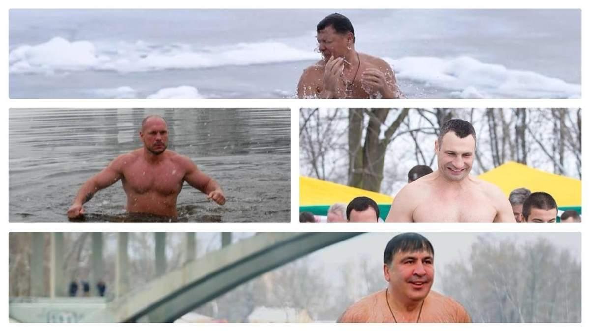 Ляшко чуть не остался без плавок, а Кива зарычал: как украинские политики ныряли на Крещение