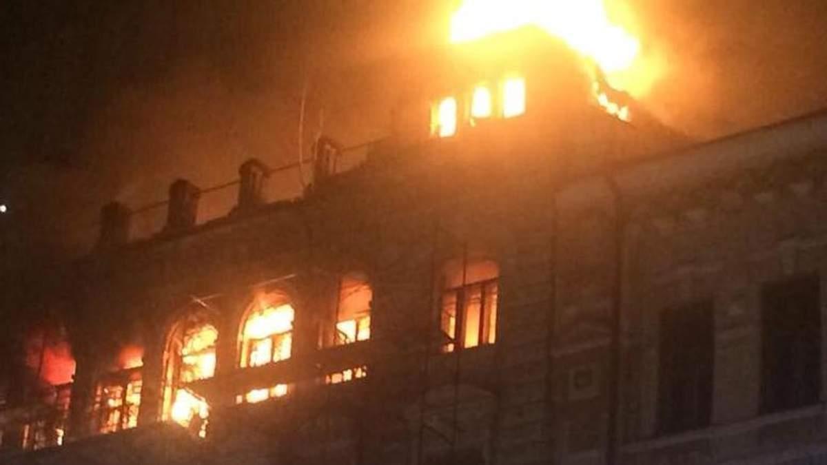 Велика пожежа неподалік ЦУМу у Києві: ЗМІ пригадали смертельний факт