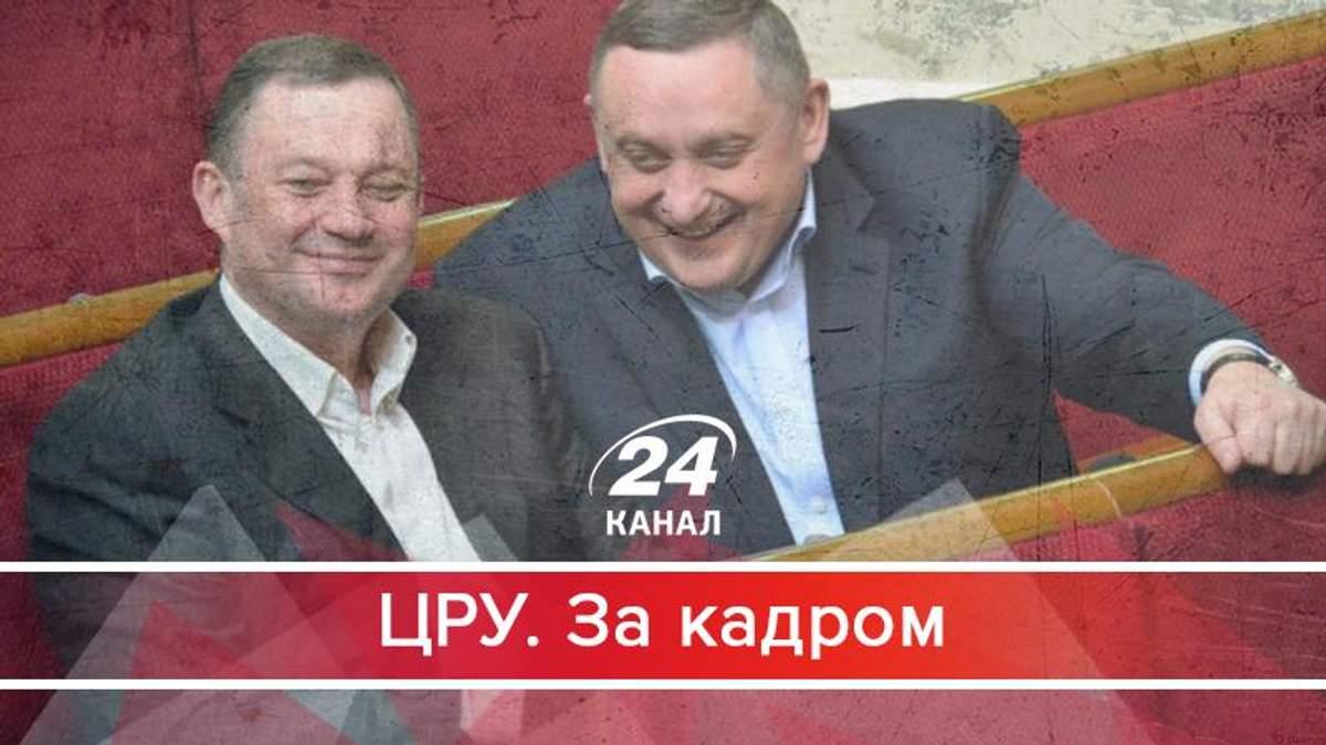 Як Дубневичам вдається успішно заробляти на схемах із бюджетними грошима - 21 січня 2018 - Телеканал новин 24