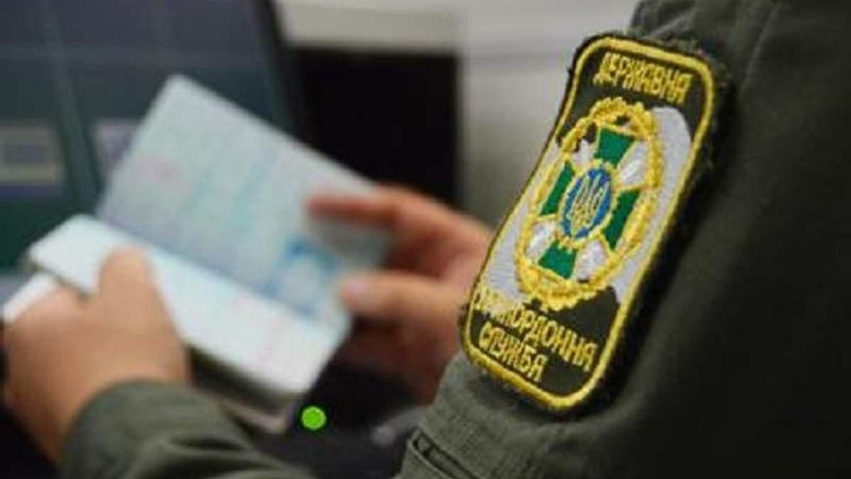 Прикордонники затримали громадянку Молдови, яку Інтерпол розшукував через торгівлю людьми