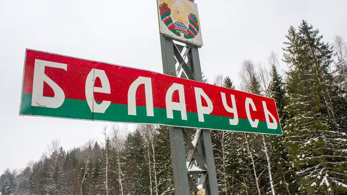 Беларусь усилит границу на украинском направлении