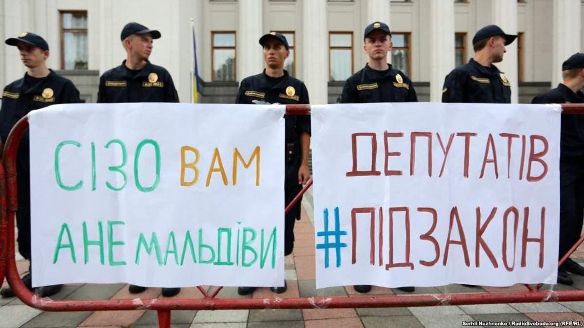 Депутати хочуть прибрати кримінальну відповідальність за корупцію