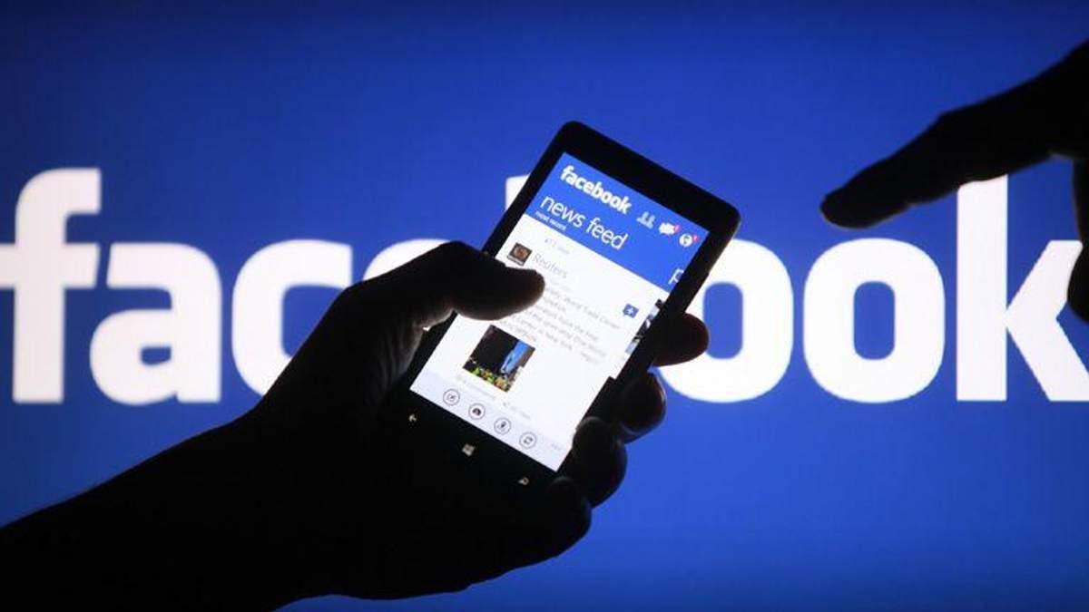 Facebook представив нову одиницю часу flick