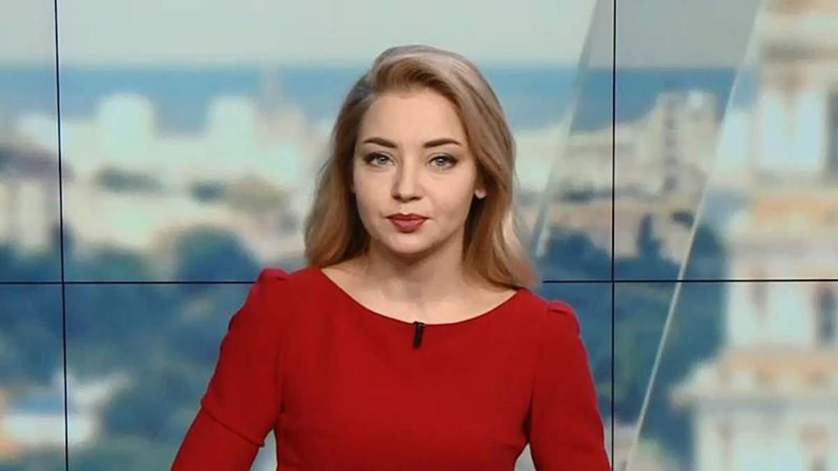 Выпуск новостей за 14:00: Россия не будет платить взносы в ПАСЕ. Возможно обострение в зоне АТО