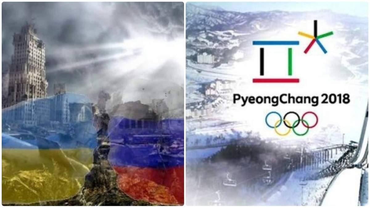Головні новини 23 січня в Україні та світі: Росія зробила обурливу пропозицію Україні, Олімпіада – близько
