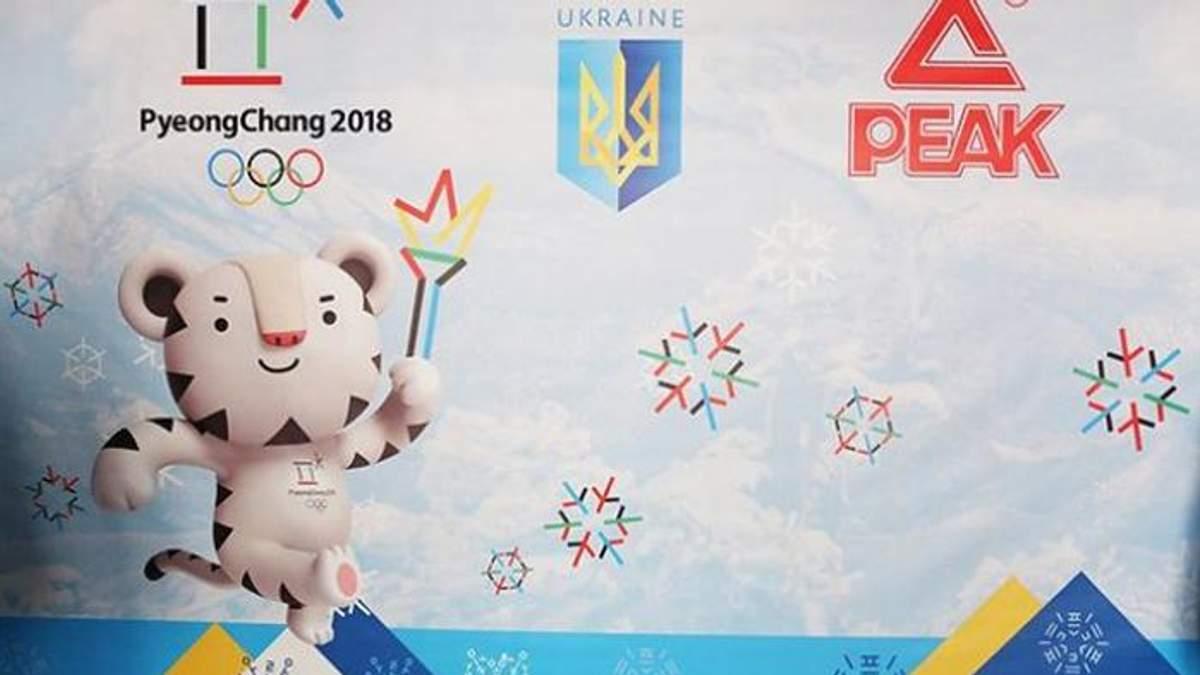 У мережі з'явилися перші фото форми олімпійської збірної України