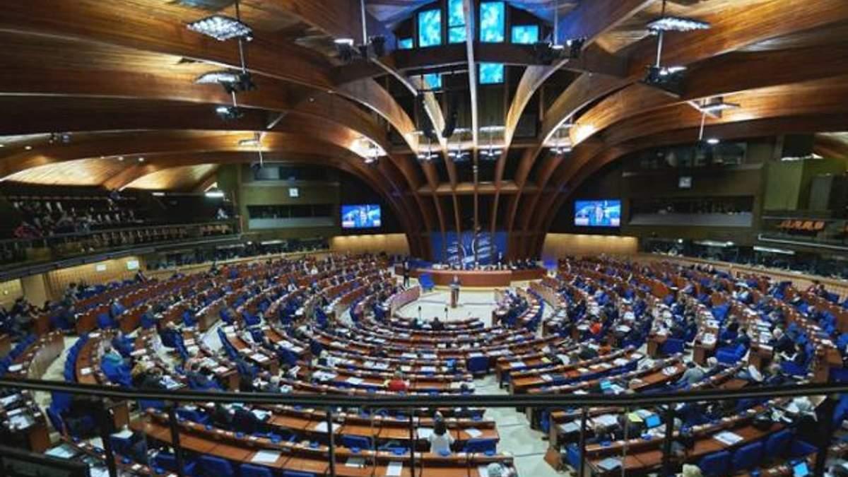 ПАРЄ закликала Росію припинити військову підтримку бойовиків на Донбасі