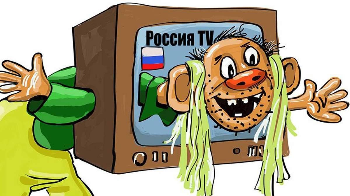 Влучні карикатури про російську пропаганду