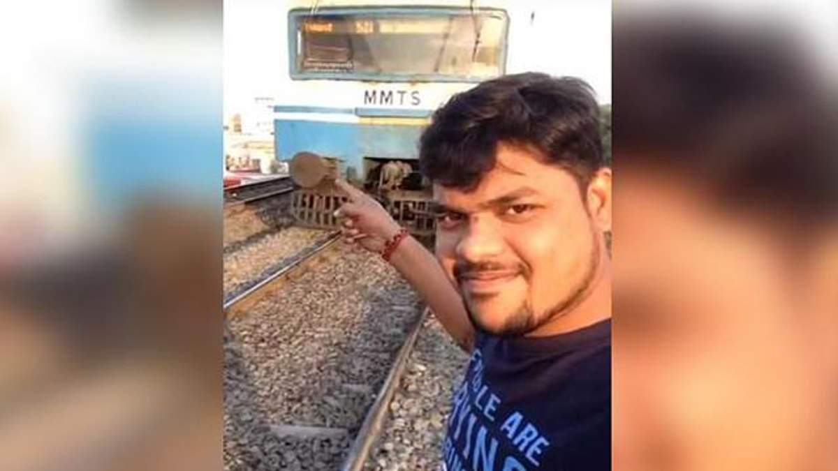 В Индии мужчина снял на видео, как его сбил поезд