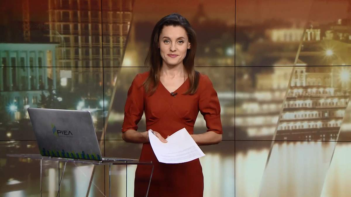 Выпуск новостей за 18:00: Освобождение заложника. Визит Волкера