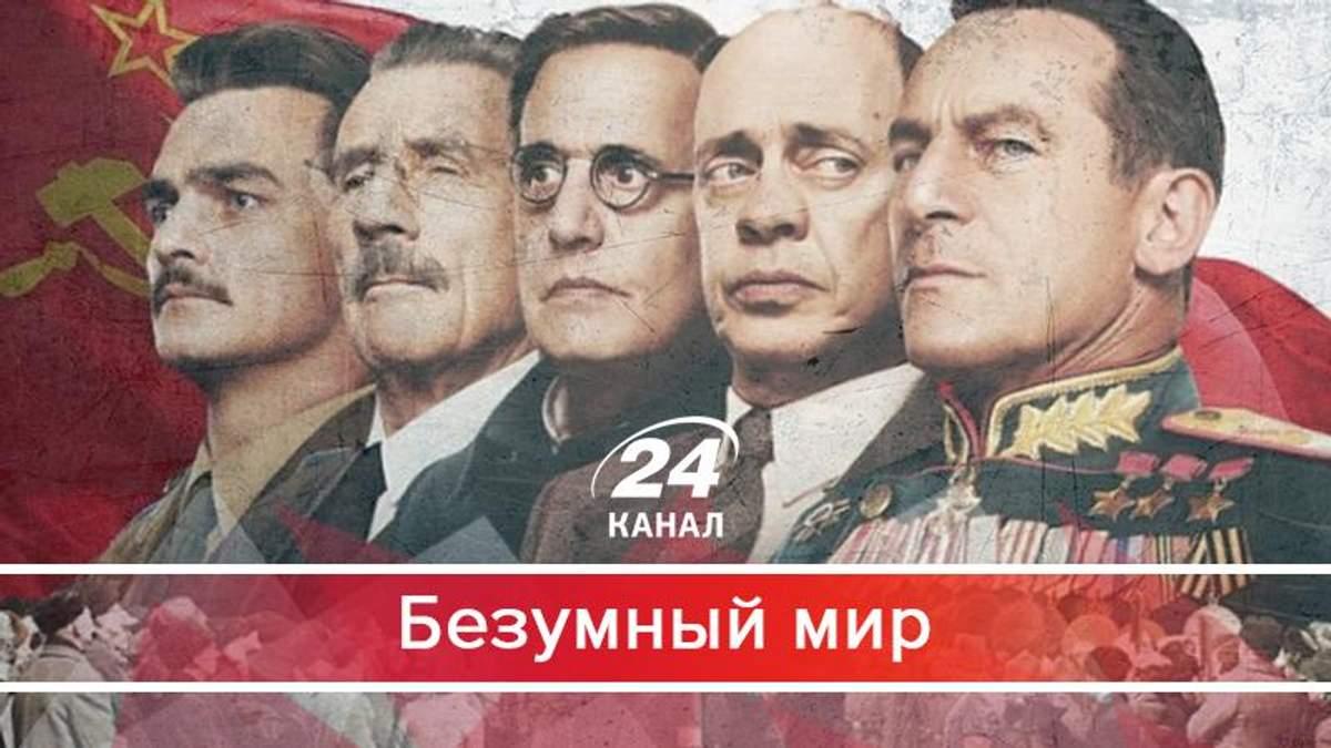 """Почему """"Смерть Сталина"""" – это почти """"Смерть Путина"""" - 25 января 2018 - Телеканал новостей 24"""