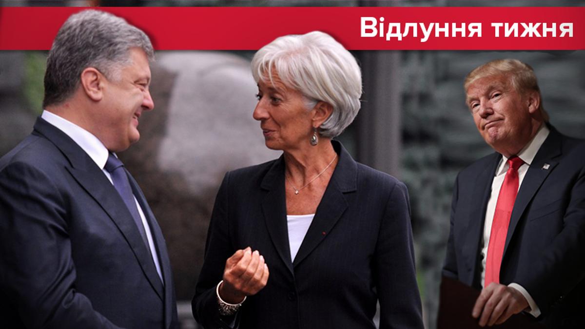 Форум у Давосі: які результати для України?