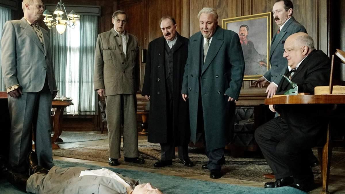 """Кадр із фільму """"Смерть Сталіна"""""""