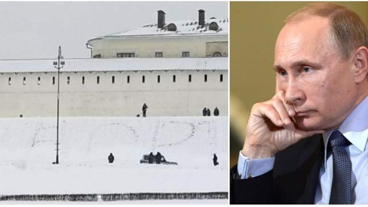 """Напис """"воры"""" хтось витоптав перед візитом Путіна"""