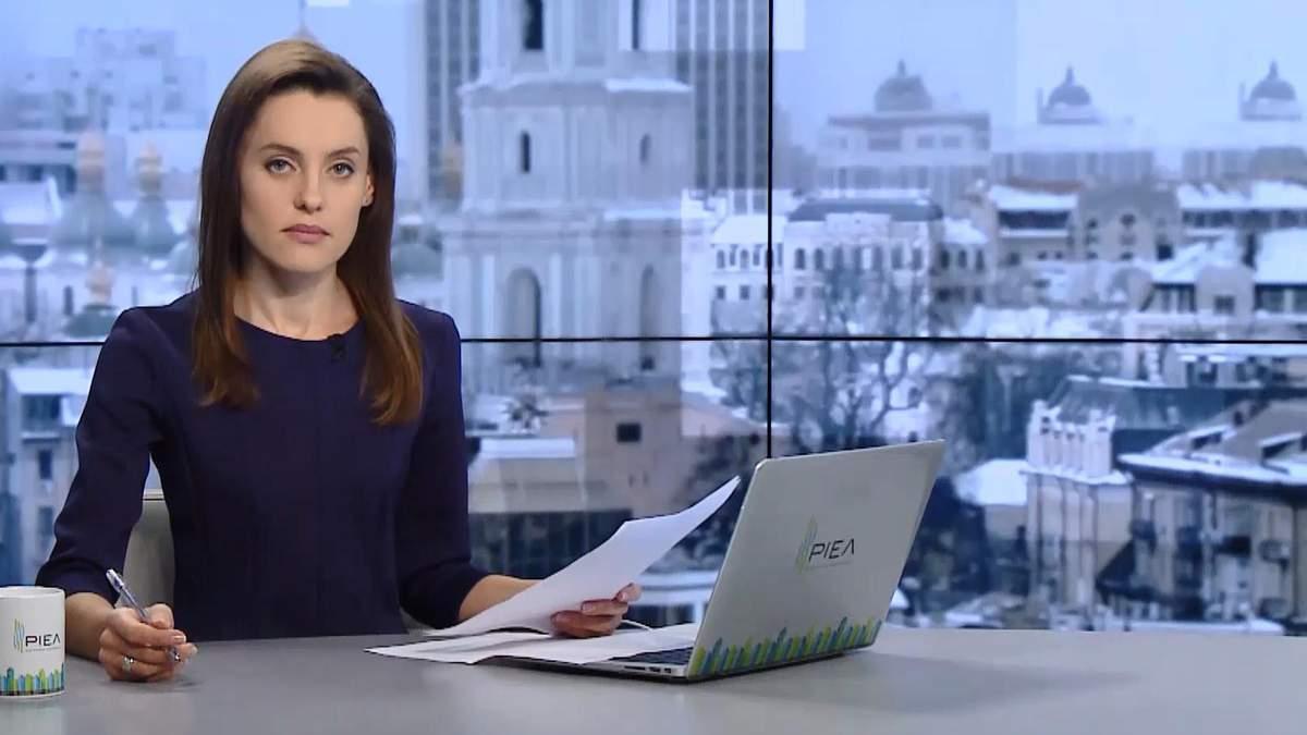 Випуск новин за 13:00: Новий кривавий теракт у Кабулі. День пам'яті жертв Голокосту