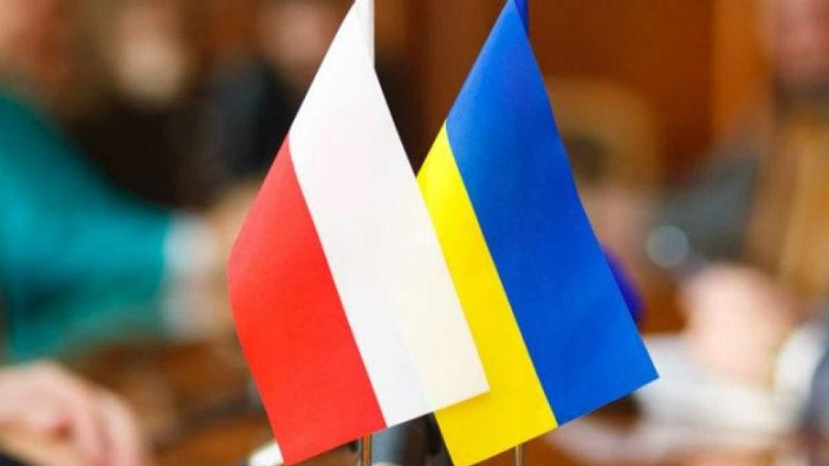 """Закон про заборону """"бандеризму"""": у Польщі відповіли на заяву МЗС України"""