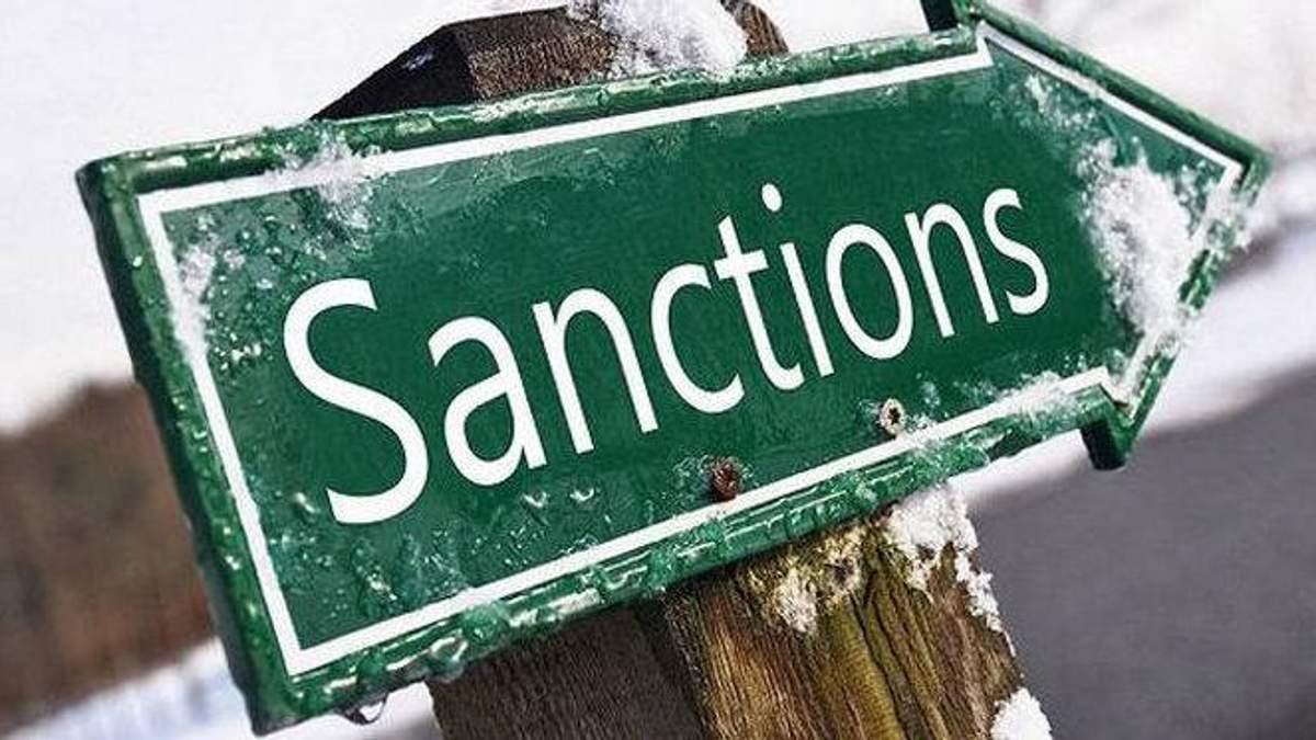 США ввели санкції проти польської компанії за торгівлю вугіллям з Донбасу