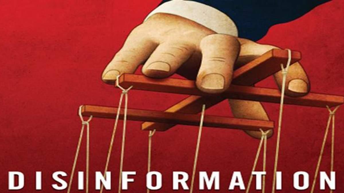 Єврокомісар Кінг звинуватив Росію у цілеспрямованому поширенні дезінформації
