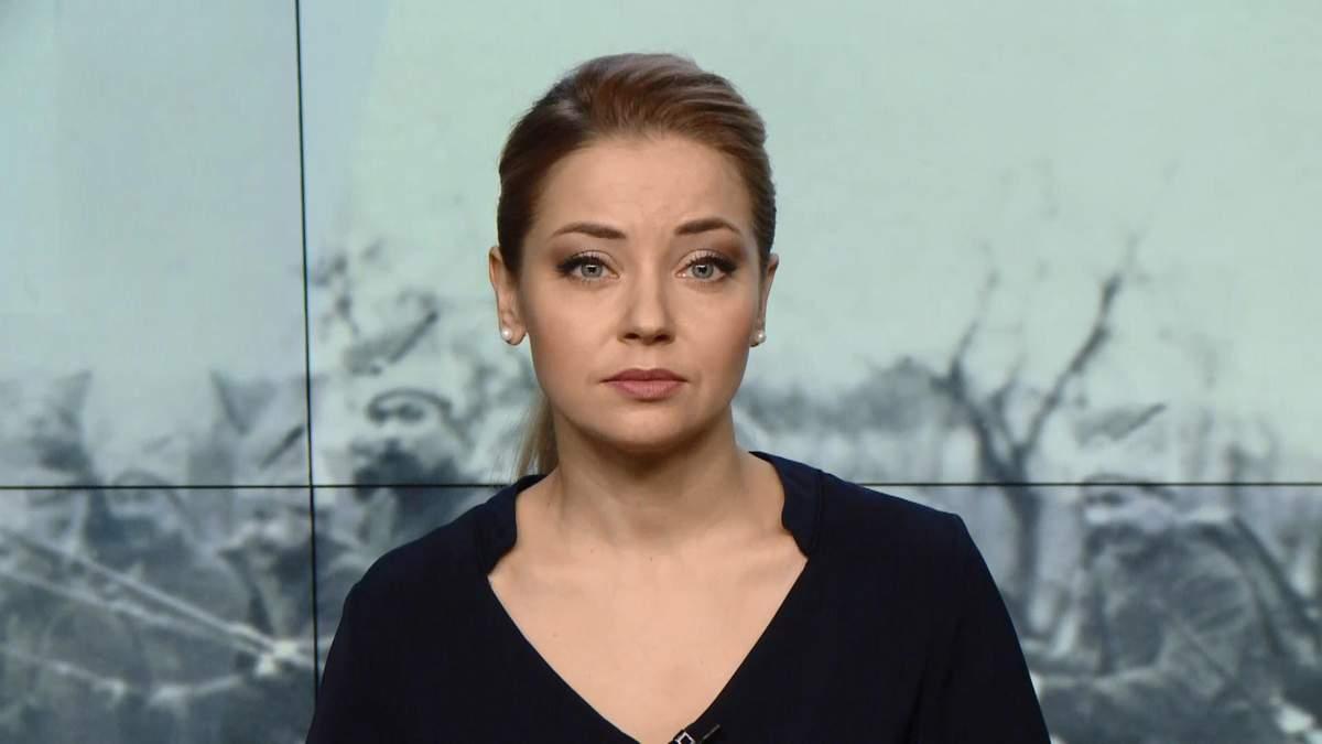 Выпуск новостей за 14:00: Взрыв в Харькове. Заседание по вопросу гражданства Саакашвили