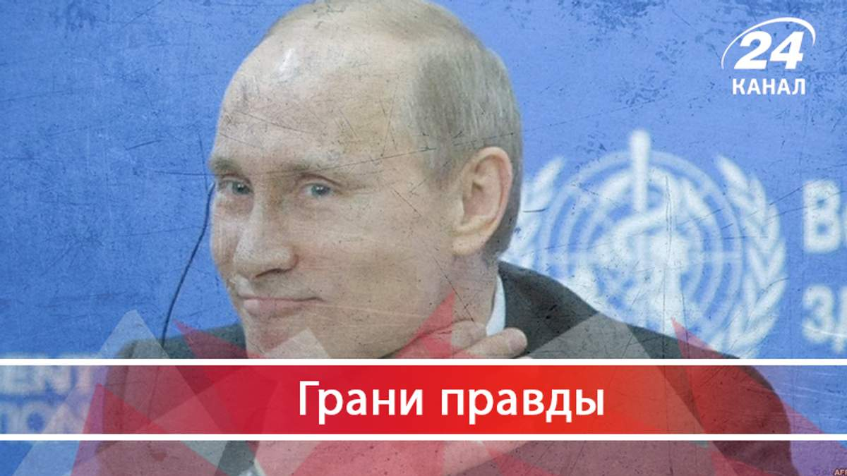 Нешуточный Путин: где в Росии грань шуток над правительством - 30 січня 2018 - Телеканал новин 24