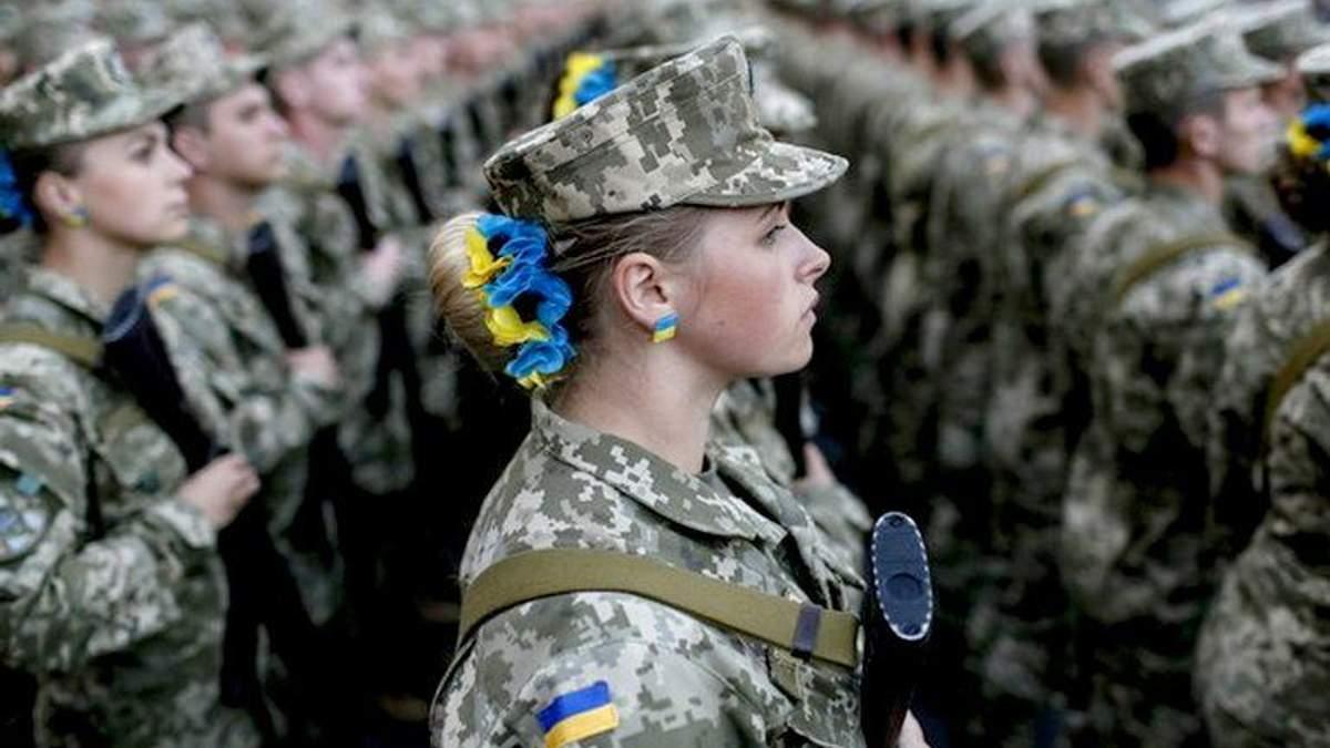 Контрактная армия ВСУ
