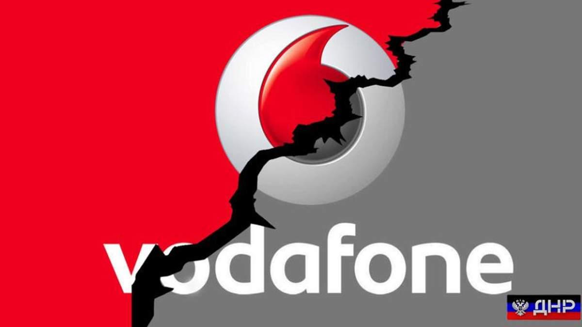 """Терористи """"ДНР"""" зробили Vodafone ділову пропозицію Запропонувати зміну"""