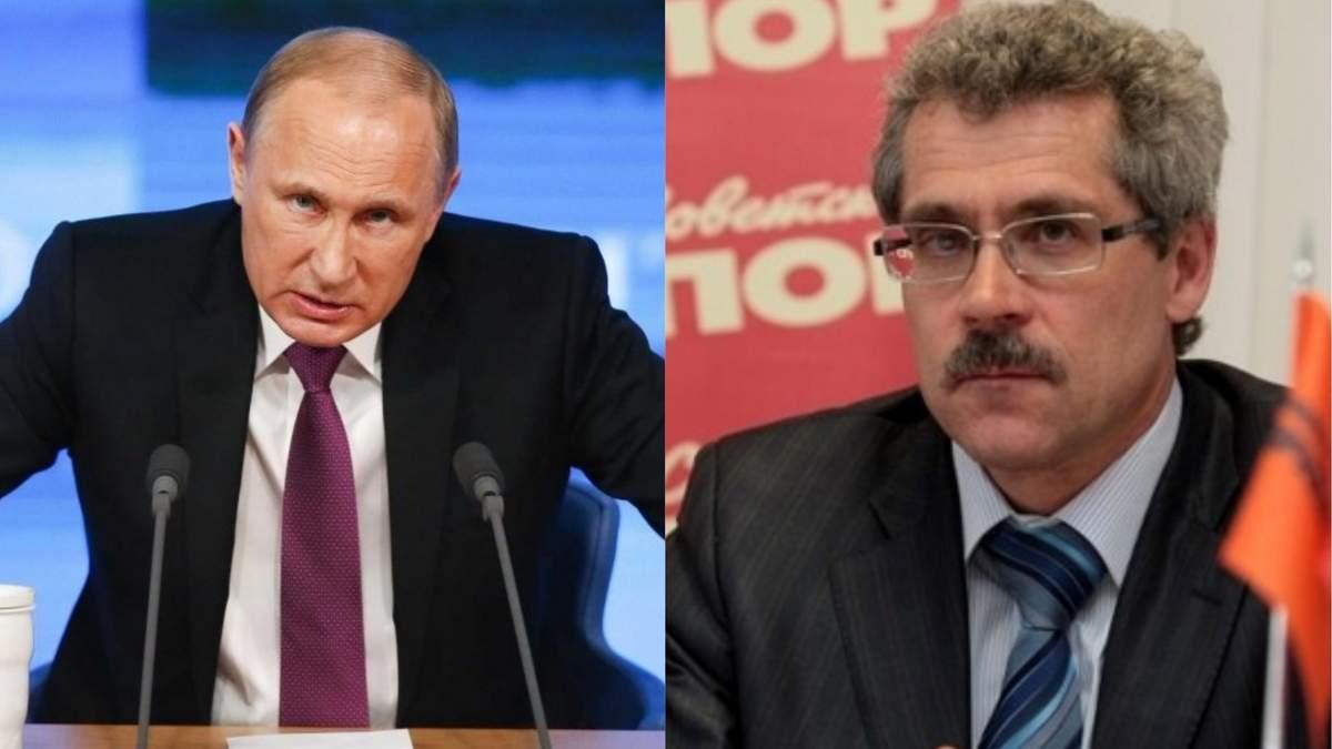 Путін натякнув на вбивство Родченкова