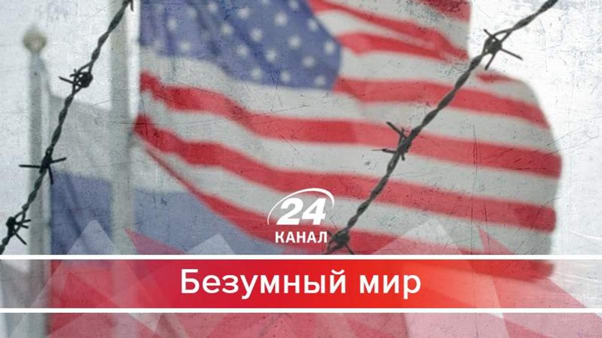 """Что на самоме деле грозит фигурантам """"кремлевского списка"""" - 31 января 2018 - Телеканал новостей 24"""