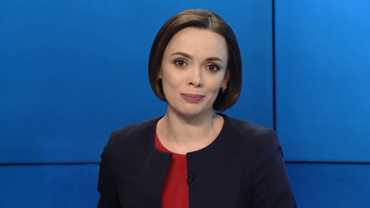 Підсумковий випуск новин за 21:00: Шкідливе м'ясо для дітей. 4G зв'язок в Україні