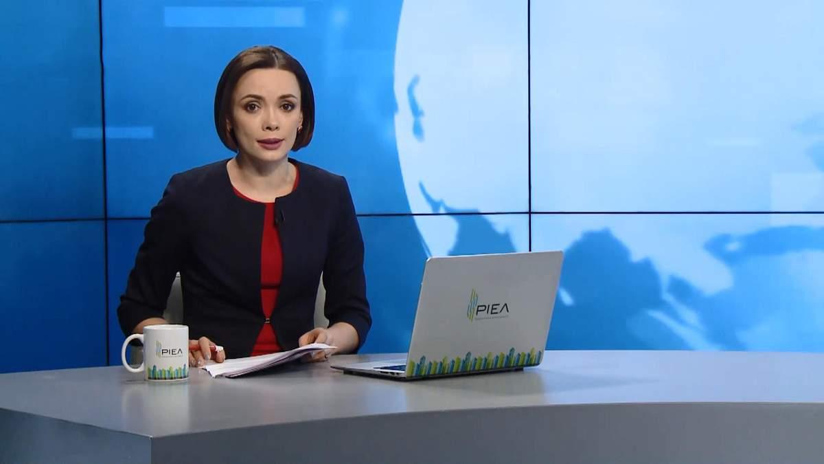 Випуск новин за 22:00: Похорони загиблого курсанта. Розшук Азарова та Арбузова
