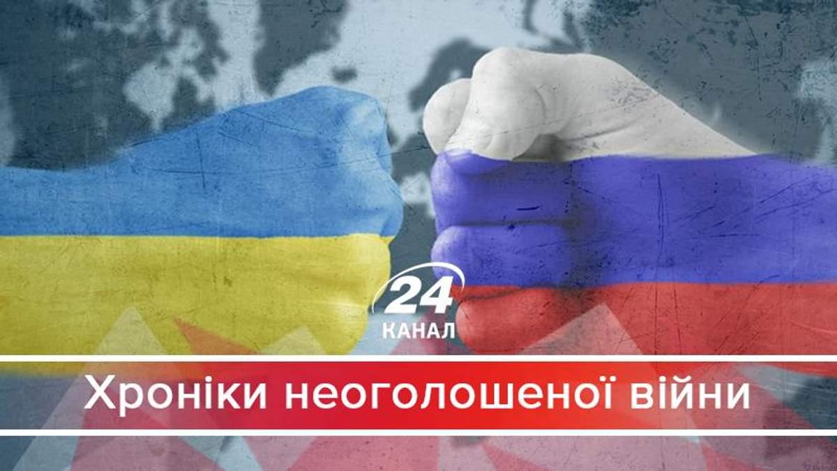 Якими були перші кроки до визнання злочинів Росії на сході України та у Криму - 2 февраля 2018 - Телеканал новостей 24