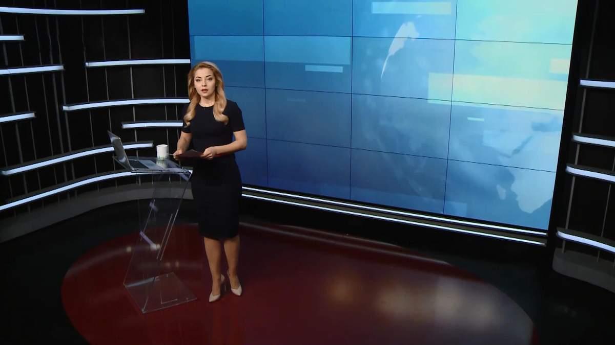Випуск новин за 12:00: Обстріли на сході України. Санкції США