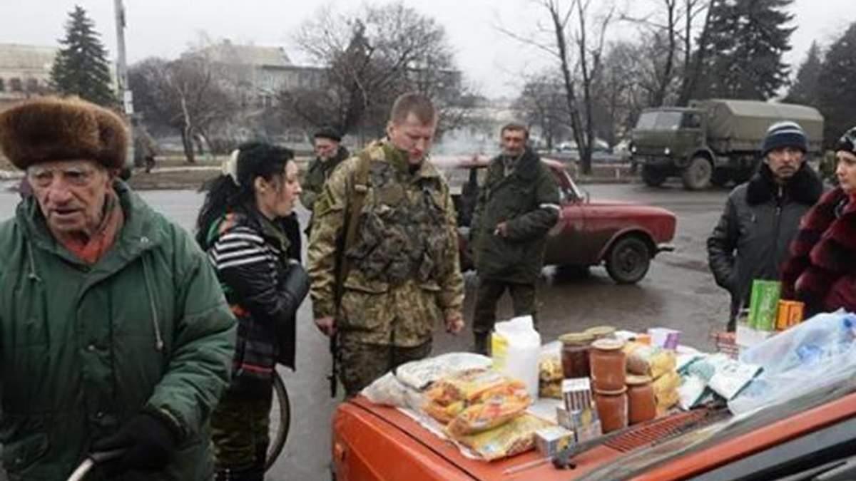 Життя в Луганську