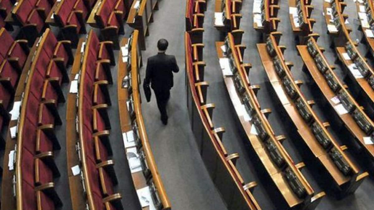 Найбільші прогульники Верховної Ради: опублікований антирейтинг нардепів за січень