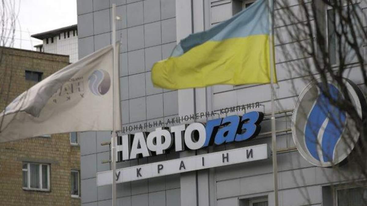 """Колишній заступника голови правління """"Нафтогазу"""" Євгена Корнійчук оголошено в розшук"""