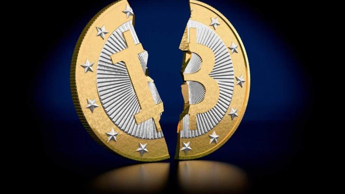 Прогноз щодо біткойна: на криптовалюту чекає провал