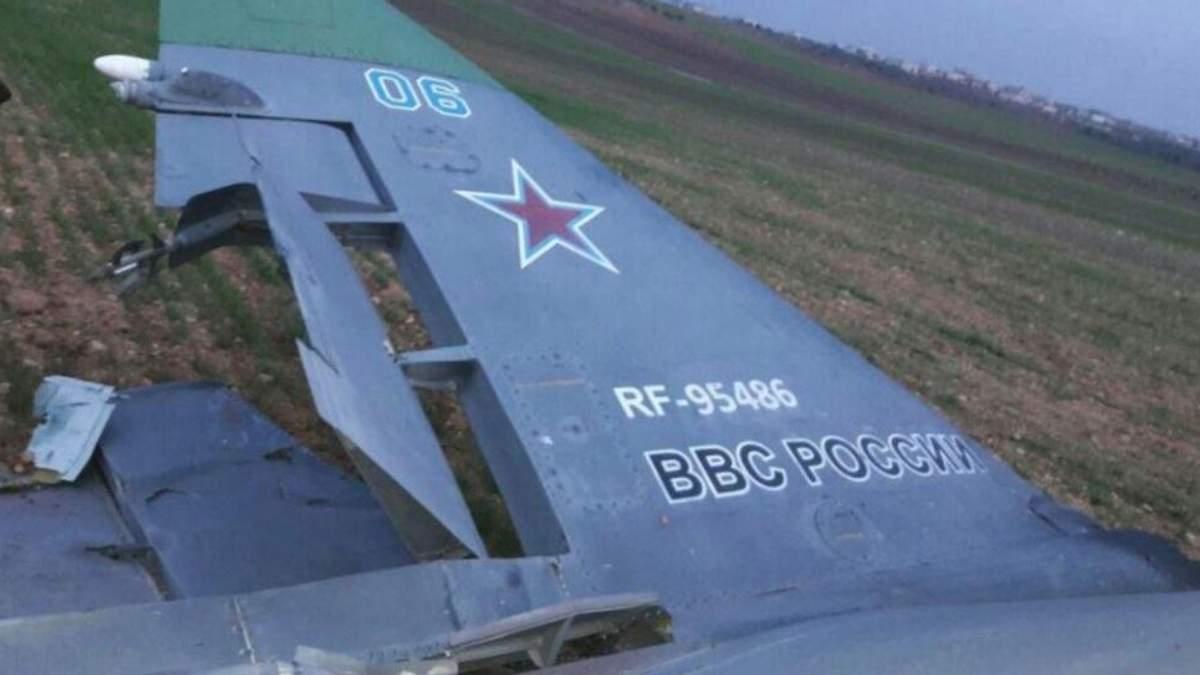 Збитий Су-25