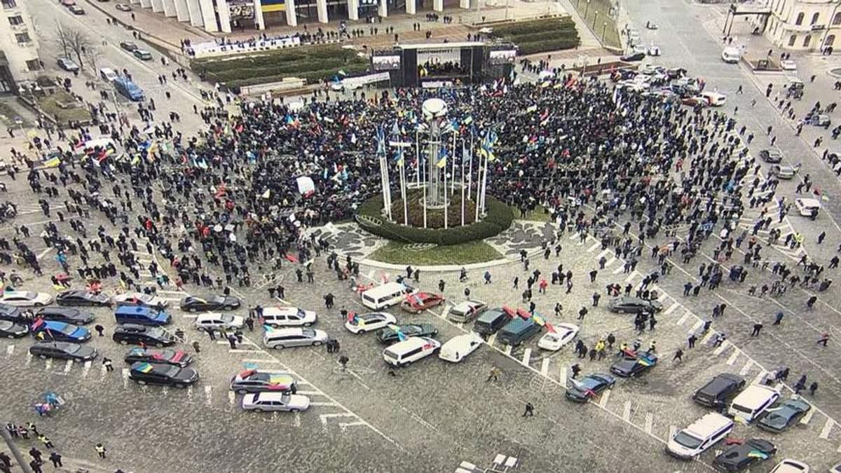 """Марш за майбутнє"" у центрі Києва"