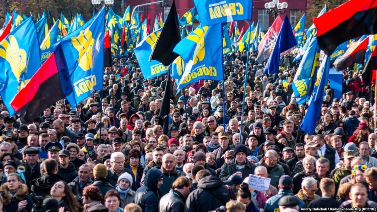 """""""Свободівці"""" обіцяють пікети польським дипустановам в Україні"""