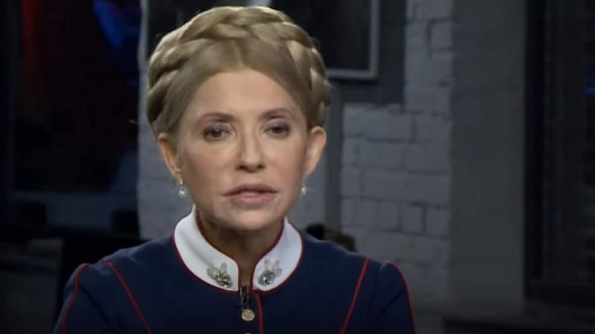 """С колен на колени: делегация """"Батькивщины"""" во главе с Тимошенко отправилась в США на """"молитвенный завтрак"""""""
